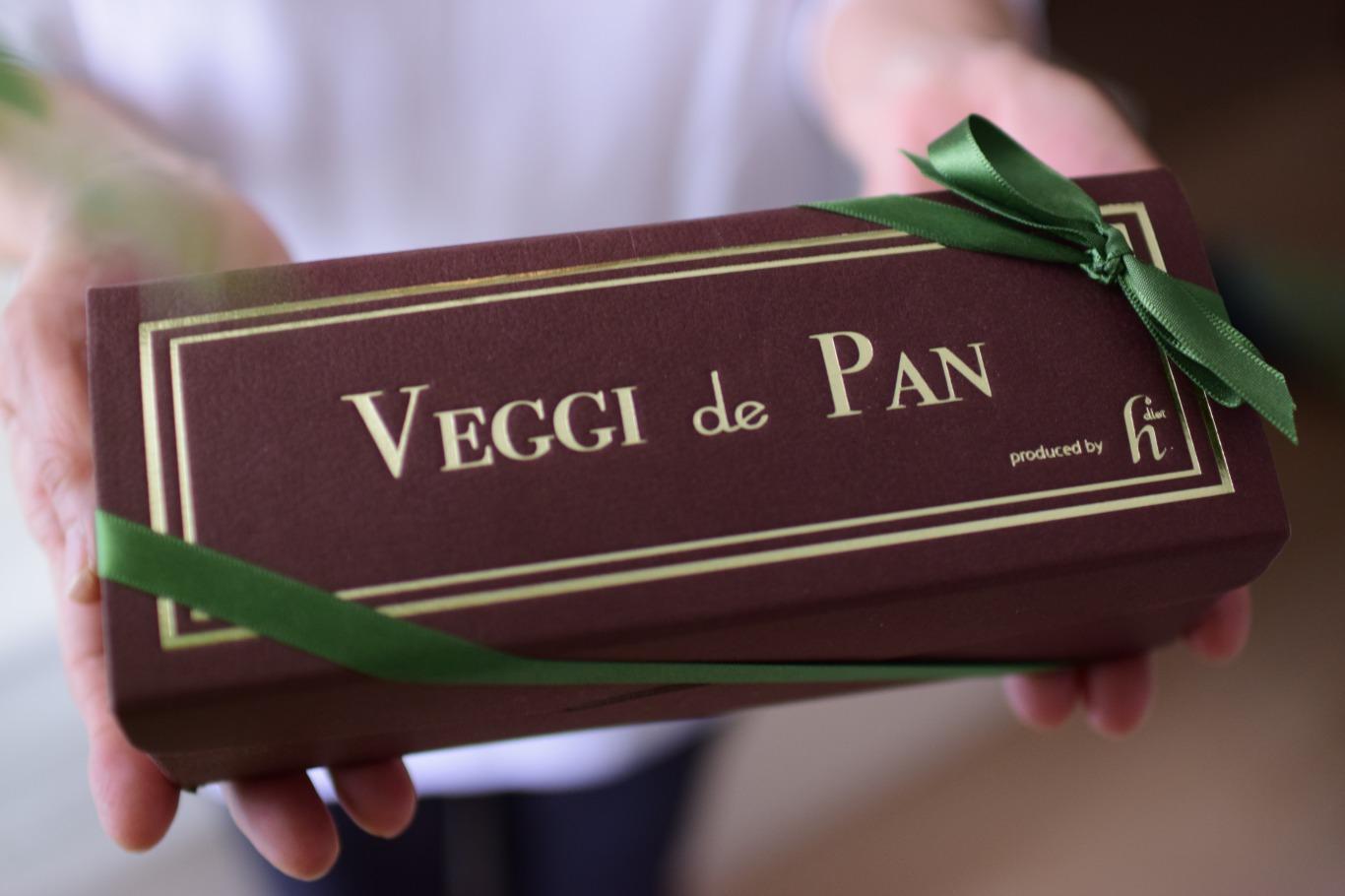 【お客様からのメッセージ】VIP専用商品をご試食されたVEGGI de PANご愛用者様