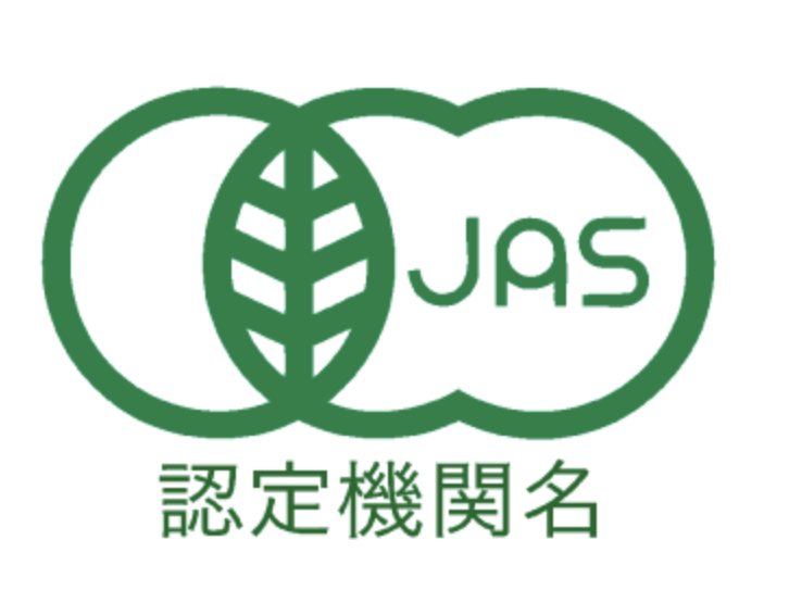 農林水産省で認定された有機野菜に表記されているマーク